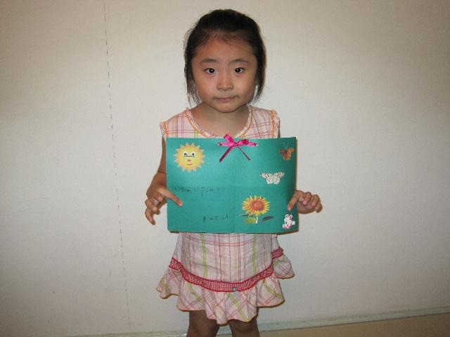 教师节礼物 手工diy教师节贺卡制作图片教程-