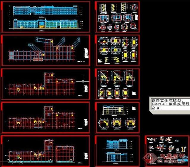 建筑设计cad视频演示(建筑制图-施工图)