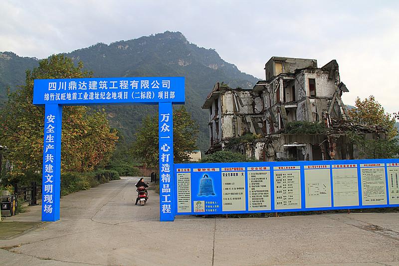 汉旺镇北头有一座25米高的水塔