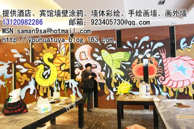 手绘背景墙 手绘天顶壁画 上海手绘墙公司 上海唐卡手绘墙工作室 画卡