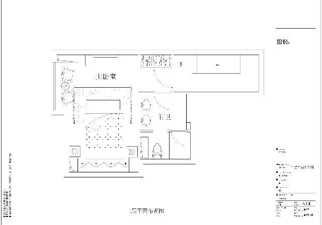 茶室外观整体设计图
