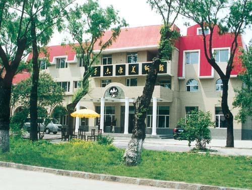于志学美术馆与哈尔滨太阳岛上的自然湿地,艺术园林和俄罗斯风情小镇