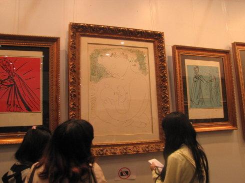 毕加索石版画《母爱》高清图片
