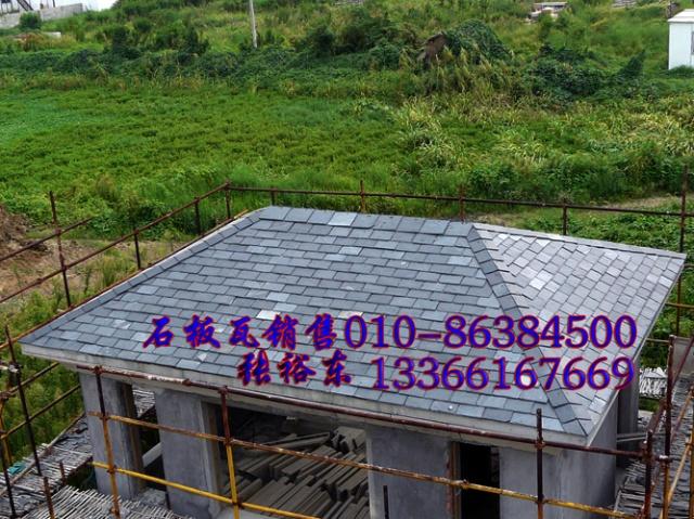 天然石板瓦(roofing slate),石纹瓦,石板瓦,木板瓦,natural slate