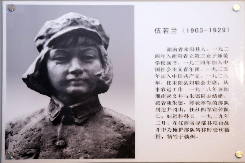 井冈山之行二 瞻仰井冈山革命烈士陵园