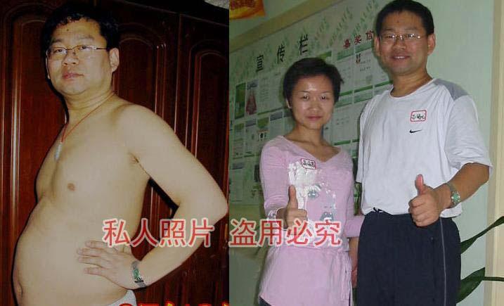 斤   我朋友红姐:两个月减肥25斤   健康减肥,男女适用,不反弹!