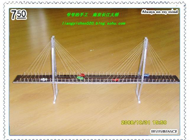 幼儿手工制作大桥