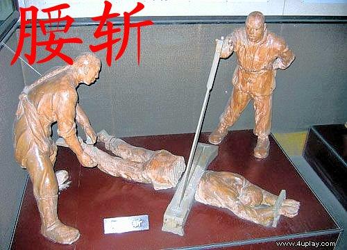 戏子中国结图解