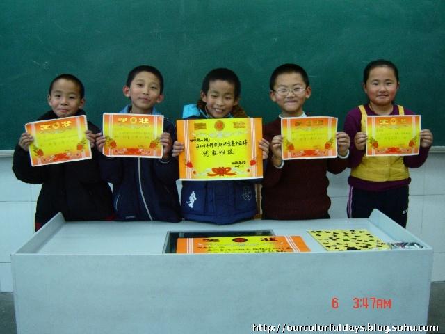 7,科普读后感优异星:李迪,张晓雯,张韵淇,宋晓楠.