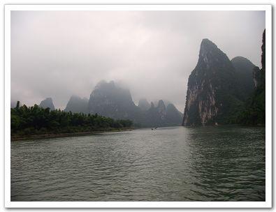桂林二十元钱上的风景