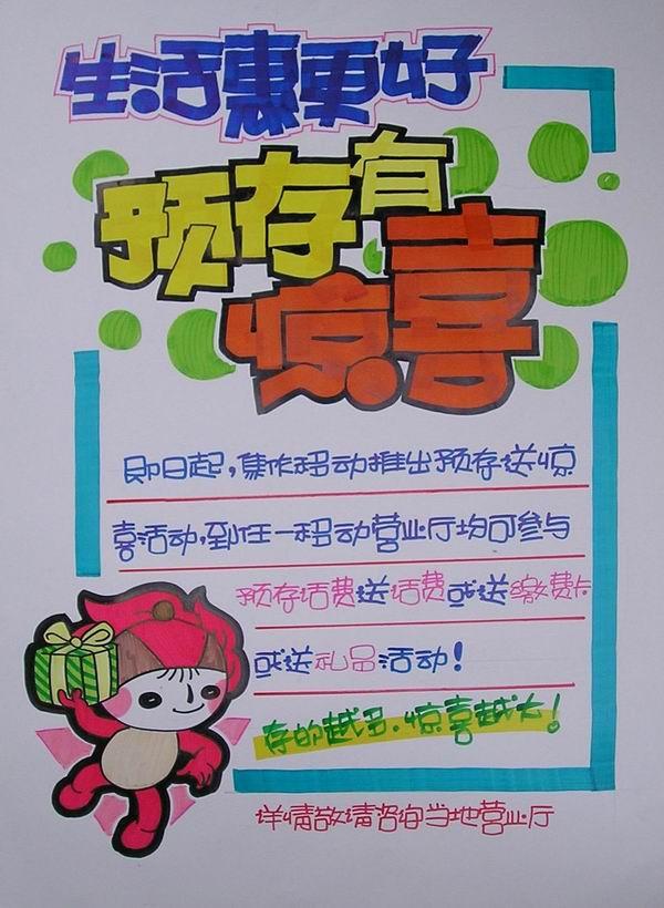 海报设计_设计之家广州室内设计师职称评定图片