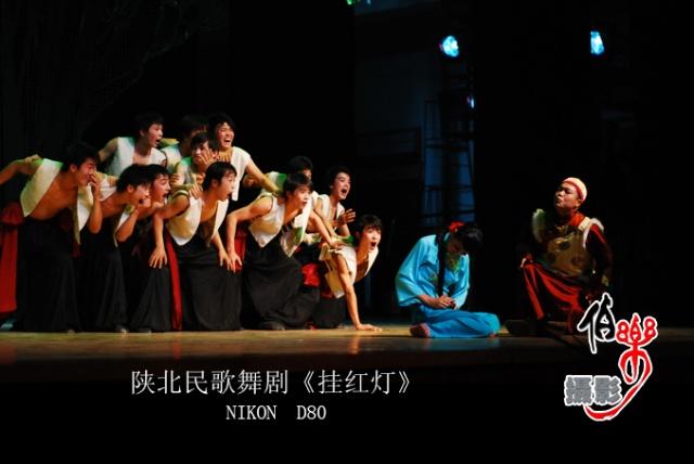 大型陕北民歌舞剧《挂红灯》