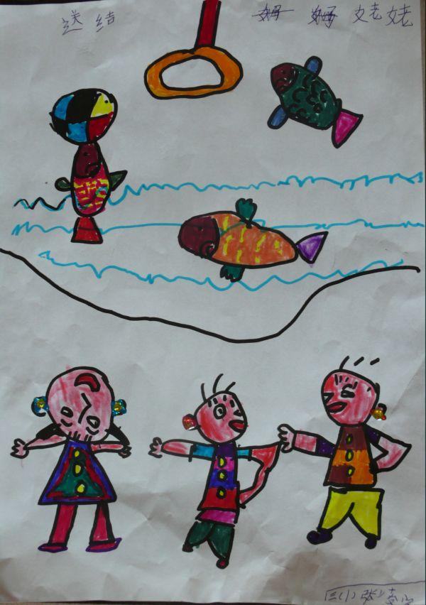 二年级手工绘画-海阔天空-搜狐博客图片