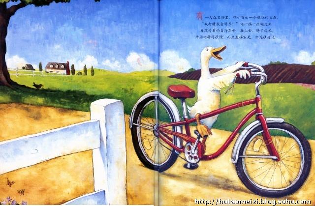 动物马戏团小猴骑车