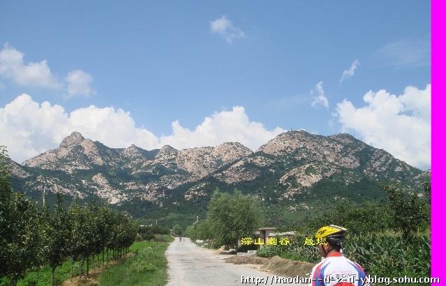 2.双峰山风景区