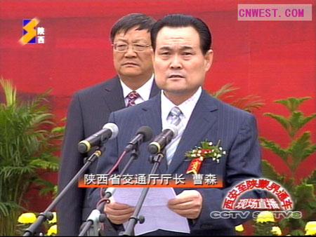 她在文章中称,2006年,自己因为找工作,后被现任陕西省交通厅长曹森