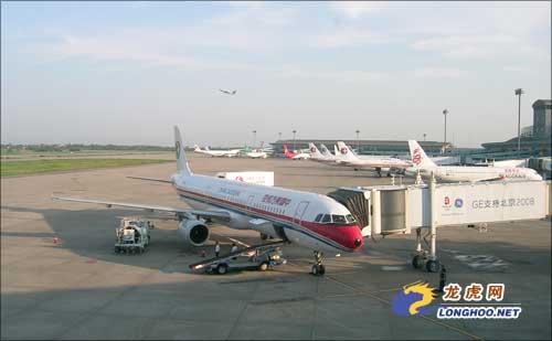 飞机将于上午11时抵达台北松山机场