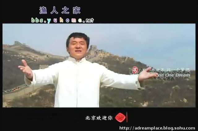 【谭晶】北京欢迎你 有梦想谁都了不起