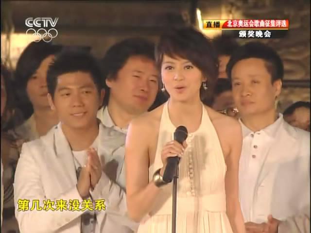 《北京欢迎你》这首歌曲的创作产生表现了华人音乐人热情欢迎世界各地