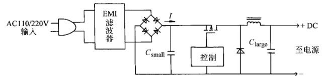 降压式功率因数校正电路