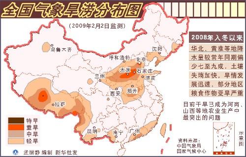 上图:2月2日在河南省洛阳市伊川县高山乡当地农民利用机井提灌水浇灌