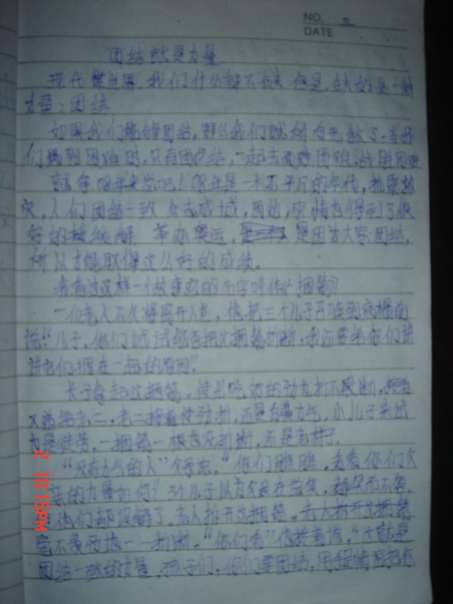 我的哥哥作文_哥哥在纸上写了这样几句话:\
