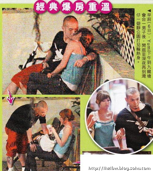 tvb封神榜演员_香港2009年最热靓模Yumi酒店床照事件始末-无间道-搜狐博客