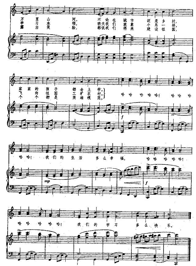 明天会更好歌词简谱 明天会更好简谱歌谱 明天会更好竖笛