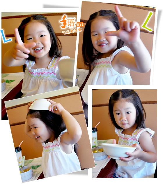 飞儿在幼儿园学的好多歌都配合手语表达的,这个年龄的小孩舞蹈能力不强,还不能做到手、脚和肢体动作完全配合,所以用手作身体语言来表达舞蹈动作就格外有实质意义! (二)魔女买到的一套手语学习DVD 魔女在美国的amazon.com亚马逊网络书店买了两张专门给小朋友学手语的DVD,这套DVD应该是目前最受欢迎的幼儿手语系列,这个系列有十好几张DVD专辑呢,每张有不同的主题,魔女先买两张看看。一张是Playtime Sign,一张是26个英文字母和10个数字的手语。希望感兴趣的亲们能买到这个系列的DVD,魔女超级推