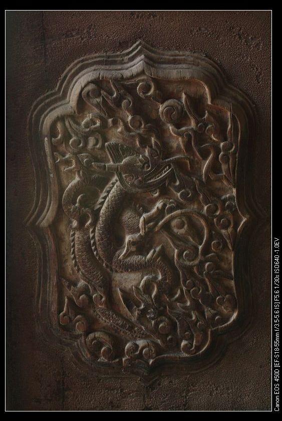 西安-城隍庙精彩明代木雕-夜归人-我的搜狐