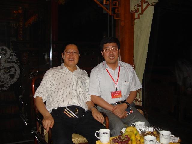 董藩:参加国家审计工作会议 - 董藩 - 董藩 的博客