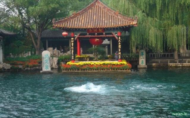 [转载]中国十大名泉