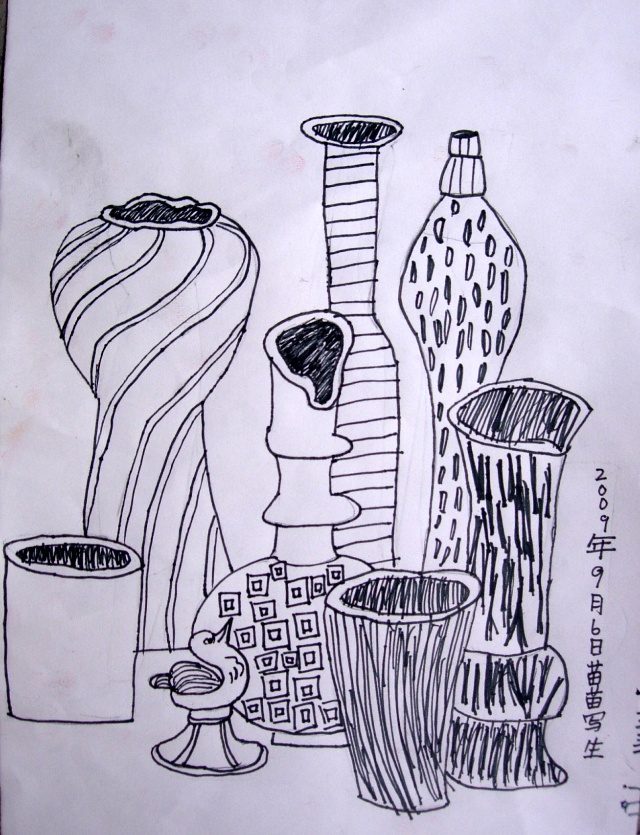 素描瓶罐画法步骤