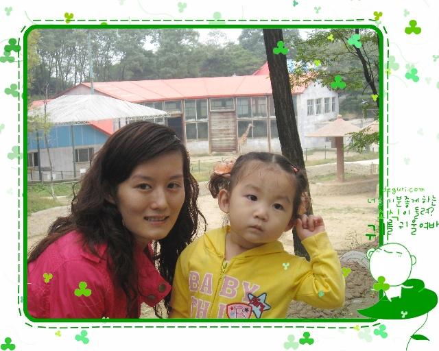 徐小彤同学第一次去跑马岭野生动物世界侧记-亲亲我