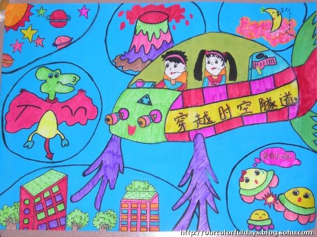 小学生四年级幻想画 小学生科学幻想画 小学生科技幻想画4k