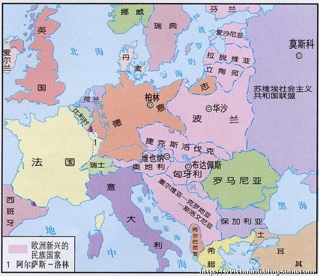 德国占据青岛地图