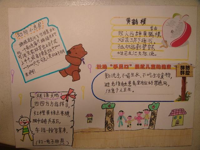 自制读书卡-幸福的信仰-搜狐博客