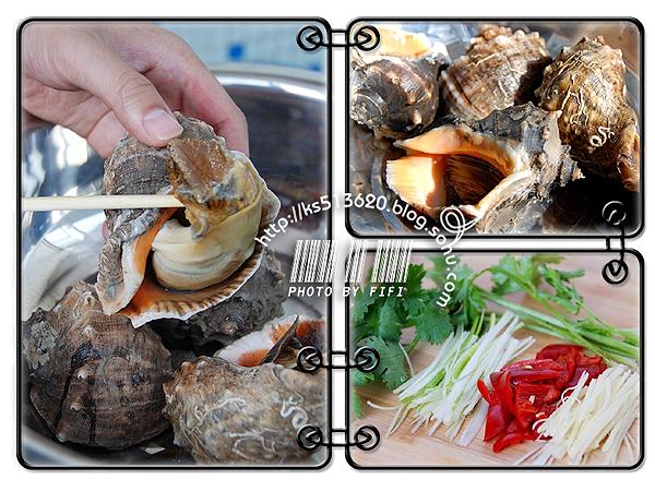 鲜海螺食用时要摘除螺脑