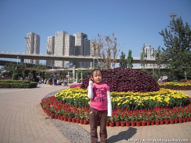 国庆节逛公园