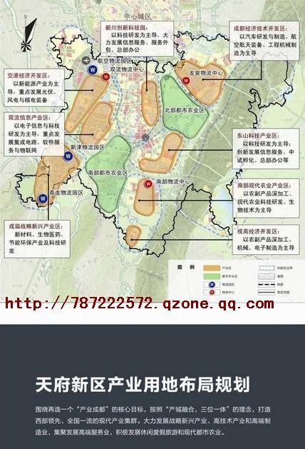 30年高速公路规划 2030年上海地铁规划,北京2030年地铁规划图片