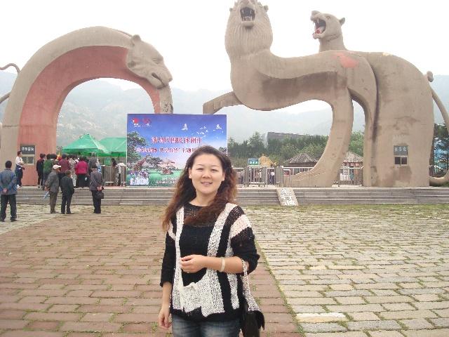 胶州 珠山; 青岛珠山野生动物园,齐长城;;