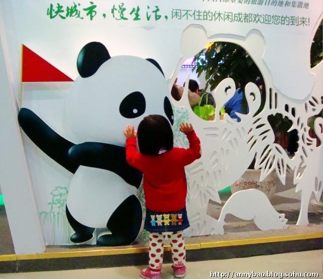 门口那可爱的大熊猫