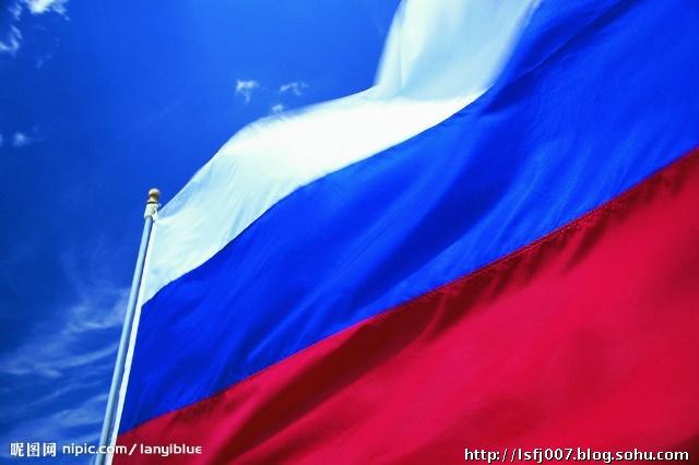 漫谈俄罗斯国旗-苏维埃人的红场-我的搜狐