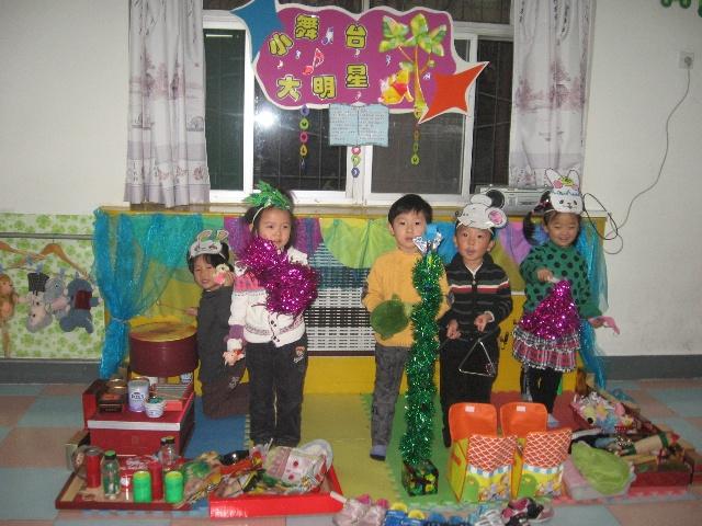 幼儿园区角舞台布置