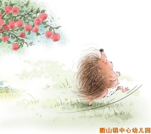 绘本分享 摘果子图片