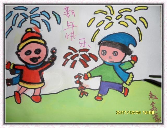 画一幅关于老师的画图片大全 老师让画一幅幻想画 画什么啊图片