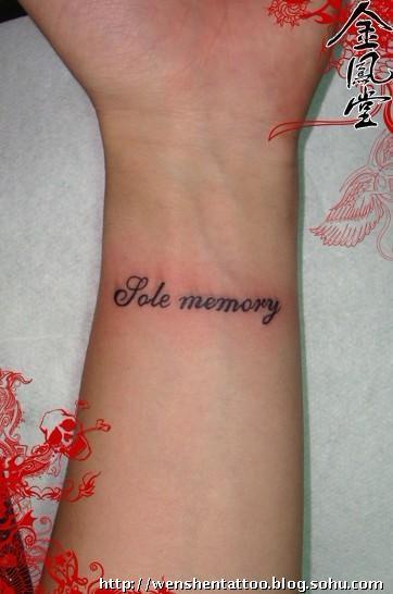 个性纹身 蝴蝶纹身 图腾刺青 字母纹身 情侣纹身图案