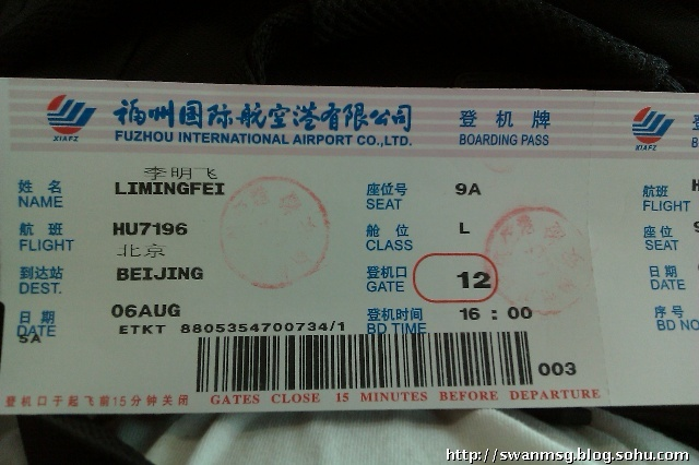 现在很方便的呀!以前都是买过机票,到机场换登机牌的.