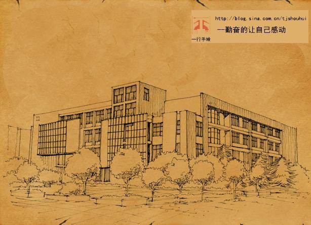 一行手绘第18季(山东科技大学)-天津大学考研快题