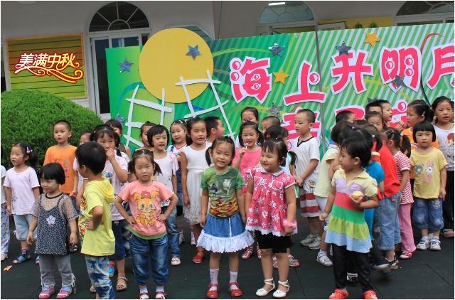 幼儿园小班中秋节手工边框